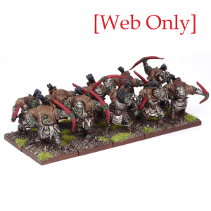 Web Only Orc Skulks (Troop)